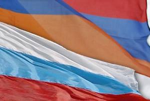 Армения Россия
