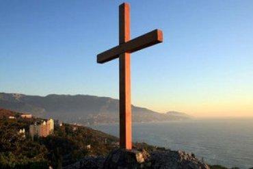 крест на горе Крестовой в Ореанде
