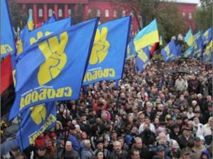 Украина протесты