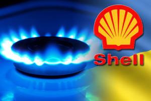 Shell Украина