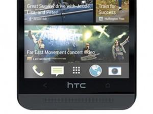HTC One HalfRender