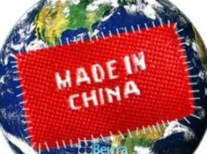 Китай врупнейшая торговая держава