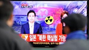 Северная Корея ядерные испытания
