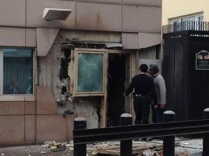 Теракт Анкара