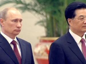 Москва Пекин
