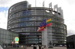 Европарламентарии