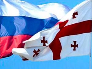 Грузия и Россия