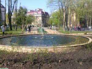 парк имени Мартиросяна