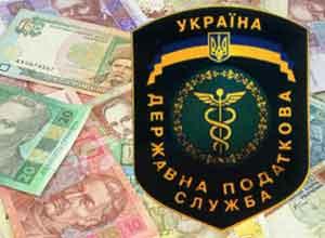Украина налоговая