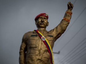 Уго Чавес бронзовый бюст