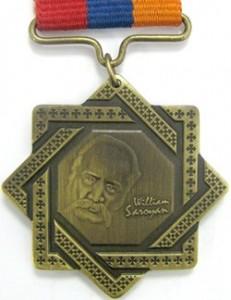 медаль «Вильям Сароян»