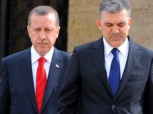 Гюль и Эрдоган