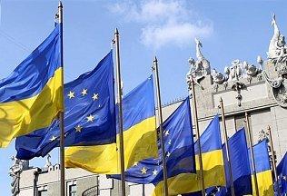 Украина и евросоюз планирутют начать
