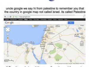 взломанный google