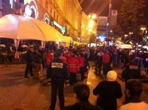 Фанаты из Англии приехали в Киев