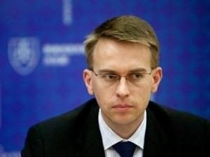 Питер Стано