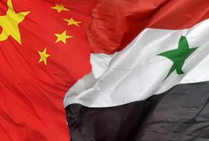 Китай Сирия