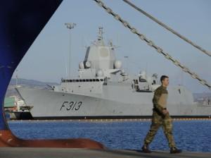 Китай отправил военный корабль к берегам сирии