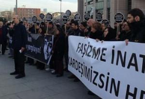 Акция в Стамбуле