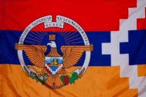 Нагорно-Карабахская Республика