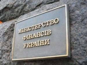 Украина продолжила наращивать долги