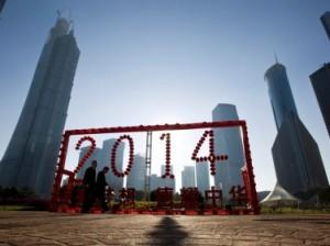 Наступил Китайский новый год