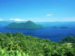 Япония захватывает острова