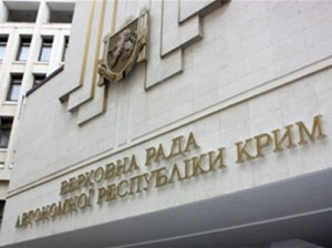 крымский парламент запретил партию свобода