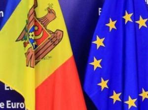 ЕС и Молдова