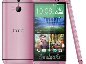 HTC One (M8) в розовом