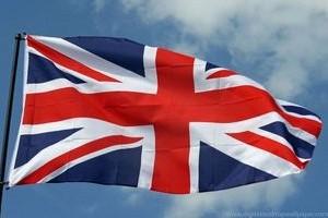 МИД Великобритании