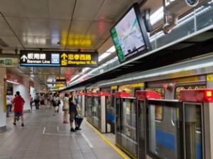 В метро Тайваня неизвестный зарезал троих пассажиров