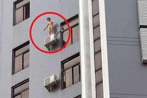 Голая китаянка перепутала висящий на 11-м этаже кондиционер с танцполом
