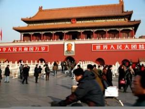 Пекин наказал чиновников, отправивших семьи за границу