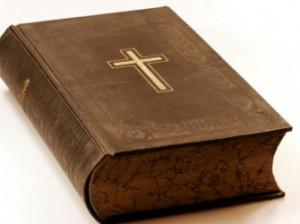 Библия – первый письменный медицинский справочник