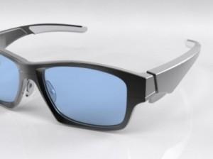 Microsoft разрабатывает очки дополненной реальности