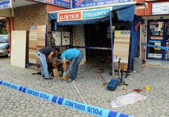 В Турции жена напала с ножом на голую работницу в магазине мужа