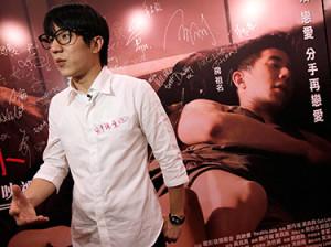 Сын Джеки Чана арестован за хранение наркотиков