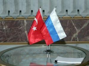 Москва и Анкара