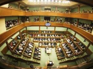 Парламент Страны Басков