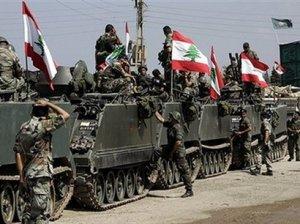 Ливанская армия