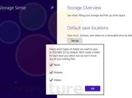 Контроль памяти и Центр уведомлений Windows 9