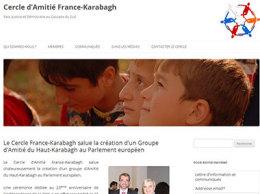 Франция – Карабах