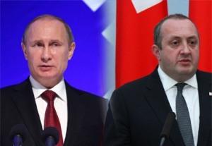 Путин и Маргвелашвили