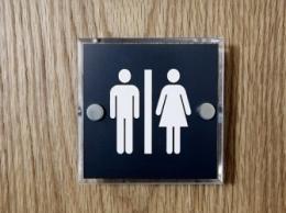 Как защититься от бактерий в общественных туалетах?