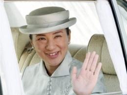 принцесса Японии