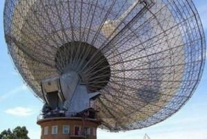Новая гамма-обсерватория будет распознавать гостей из космоса
