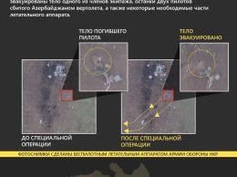 Снимки места крушения вертолета в Карабахе
