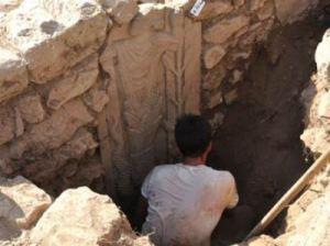 В Турции найдено римское изображение неизвестного бога