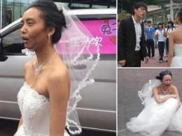 Молодой жених сбежал от постаревшей на 50 лет невесты